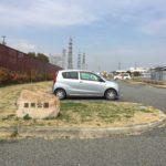神戸市西区森友にある唐熊公園 オススメですよ!
