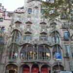 情熱的で陽気な国 スペイン旅行記〜カサ・バトリョ&フラメンコ観賞