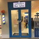 アンパンマンヘアサロンで散髪デビューしてきました!!