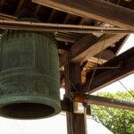 除夜の鐘がつけるお寺 神戸市須磨区から西区と明石市まで