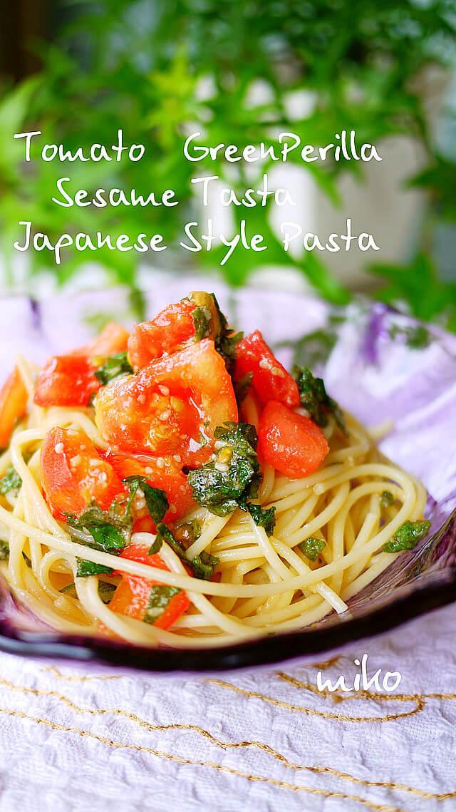 超シンプル!トマトと大葉で和風冷製パスタ